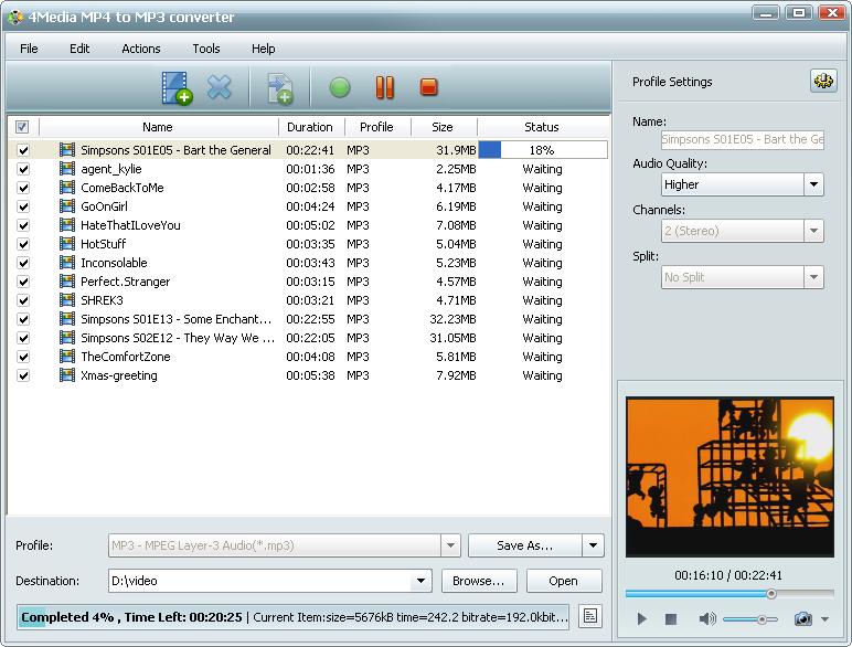 ����� ������ 4Media MP4 to MP3 Converter v3 ������ ����� ������� ��� MP3